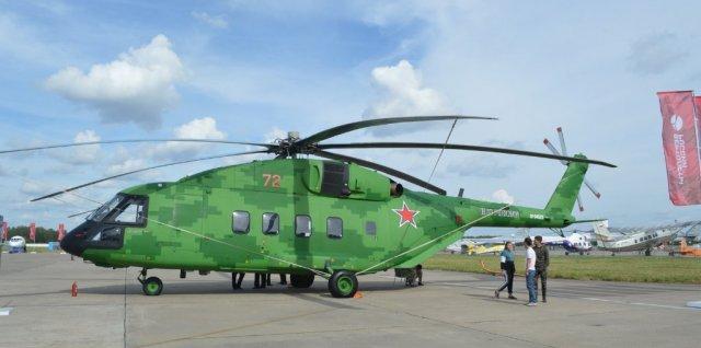 Mi-38T '72 Red'/RF-04259