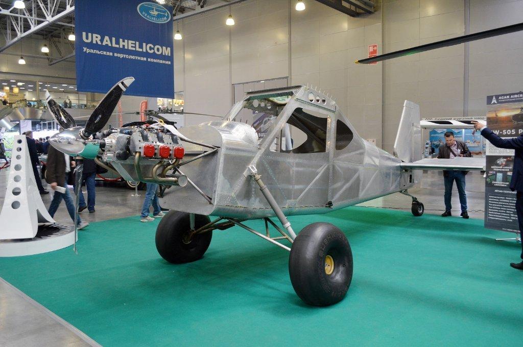 Agan Aircraft Bush 505