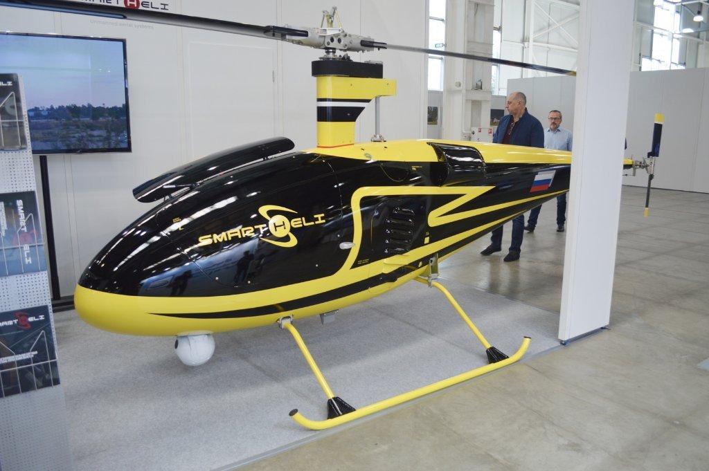 SmartHeli-350