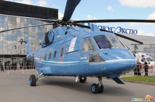 Mil Mi-38 second prototype