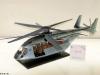 ka-92-model.jpg