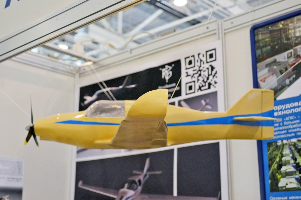 A model of the MA-1 light aircraft